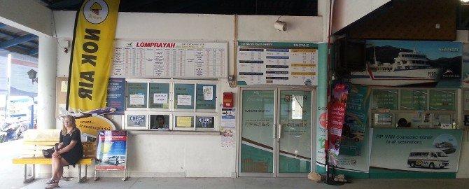 Lomprayah Ferry ticket office at Koh Phangan Ferry Port