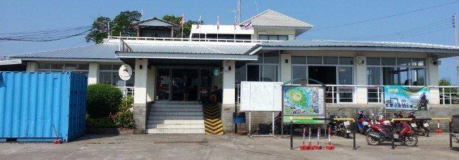 Terminal building at Donsak Raja Ferry Port