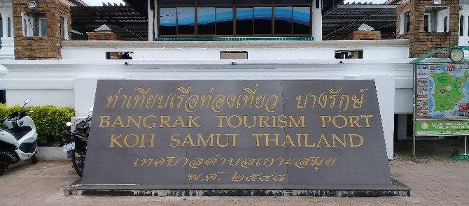 Front entrance to Bangrak Seatran Pier in Koh Samui