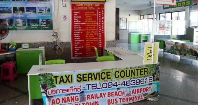 Taxi counter at Klong Jilard Pier