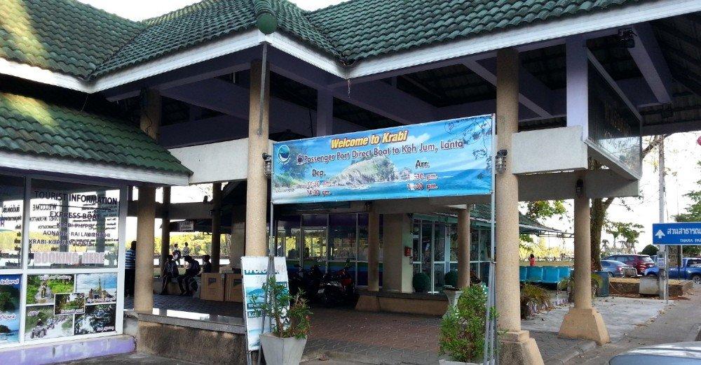 Terminal building at Kong Ka Pier